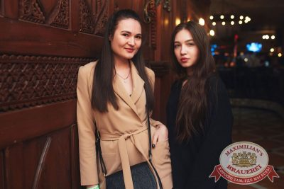 Therr Maitz, 29 марта 2018 - Ресторан «Максимилианс» Челябинск - 24