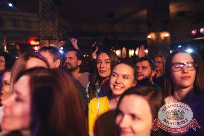 Therr Maitz, 29 марта 2018 - Ресторан «Максимилианс» Челябинск - 50