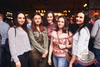 Therr Maitz, 29 марта 2018 - Ресторан «Максимилианс» Челябинск - 53