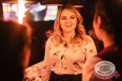 Вечеринка «Ретро FM», 7 апреля 2018 - Ресторан «Максимилианс» Челябинск - 17