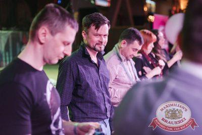 Вечеринка «Ретро FM», 7 апреля 2018 - Ресторан «Максимилианс» Челябинск - 20