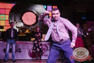 Вечеринка «Ретро FM», 7 апреля 2018 - Ресторан «Максимилианс» Челябинск - 27