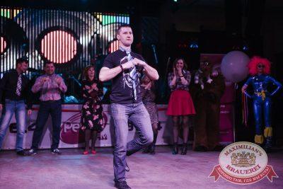 Вечеринка «Ретро FM», 7 апреля 2018 - Ресторан «Максимилианс» Челябинск - 28
