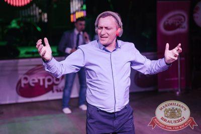 Вечеринка «Ретро FM», 7 апреля 2018 - Ресторан «Максимилианс» Челябинск - 33