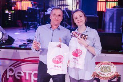 Вечеринка «Ретро FM», 7 апреля 2018 - Ресторан «Максимилианс» Челябинск - 39