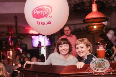 Вечеринка «Ретро FM», 7 апреля 2018 - Ресторан «Максимилианс» Челябинск - 41