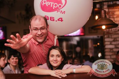 Вечеринка «Ретро FM», 7 апреля 2018 - Ресторан «Максимилианс» Челябинск - 42