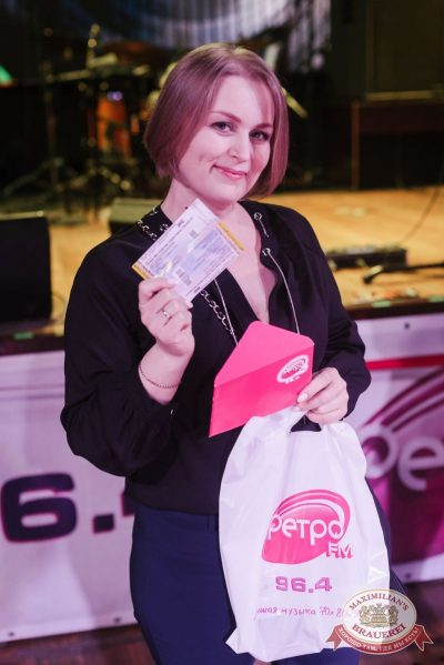 Вечеринка «Ретро FM», 7 апреля 2018 - Ресторан «Максимилианс» Челябинск - 48