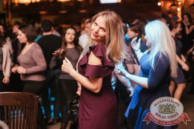 Вечеринка «Ретро FM», 7 апреля 2018 - Ресторан «Максимилианс» Челябинск - 51