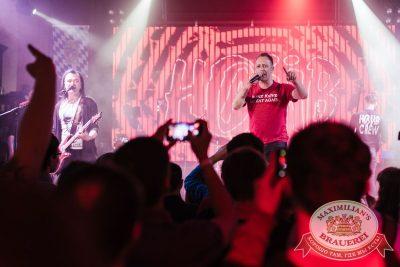 Группа НАИВ, 12 апреля 2018 - Ресторан «Максимилианс» Челябинск - 1