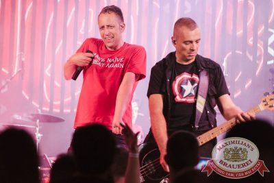 Группа НАИВ, 12 апреля 2018 - Ресторан «Максимилианс» Челябинск - 13