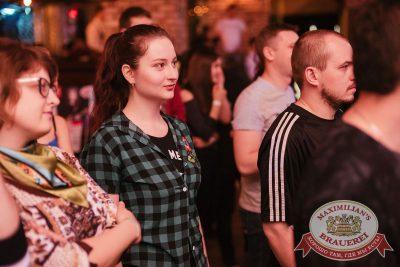 Группа НАИВ, 12 апреля 2018 - Ресторан «Максимилианс» Челябинск - 24