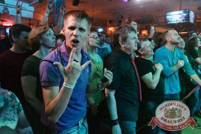 Группа НАИВ, 12 апреля 2018 - Ресторан «Максимилианс» Челябинск - 35