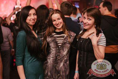 Группа НАИВ, 12 апреля 2018 - Ресторан «Максимилианс» Челябинск - 38