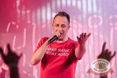 Группа НАИВ, 12 апреля 2018 - Ресторан «Максимилианс» Челябинск - 9