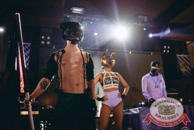 «Дыхание ночи»: Dj Shekinah (Тюмень), 14 апреля 2018 - Ресторан «Максимилианс» Челябинск - 1