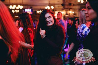 «Дыхание ночи»: Dj Shekinah (Тюмень), 14 апреля 2018 - Ресторан «Максимилианс» Челябинск - 11