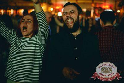 «Дыхание ночи»: Dj Shekinah (Тюмень), 14 апреля 2018 - Ресторан «Максимилианс» Челябинск - 15