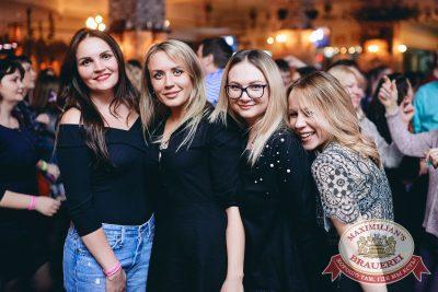 «Дыхание ночи»: Dj Shekinah (Тюмень), 14 апреля 2018 - Ресторан «Максимилианс» Челябинск - 18