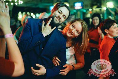 «Дыхание ночи»: Dj Shekinah (Тюмень), 14 апреля 2018 - Ресторан «Максимилианс» Челябинск - 20