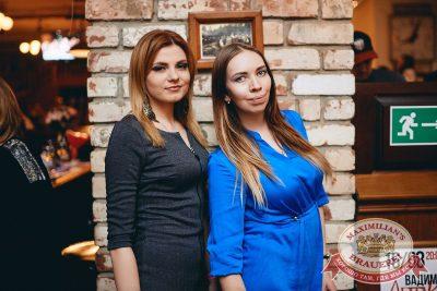«Дыхание ночи»: Dj Shekinah (Тюмень), 14 апреля 2018 - Ресторан «Максимилианс» Челябинск - 23