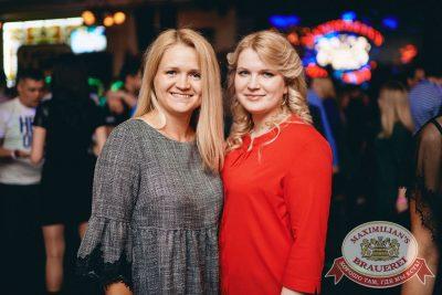 «Дыхание ночи»: Dj Shekinah (Тюмень), 14 апреля 2018 - Ресторан «Максимилианс» Челябинск - 24