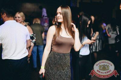 «Дыхание ночи»: Dj Shekinah (Тюмень), 14 апреля 2018 - Ресторан «Максимилианс» Челябинск - 26