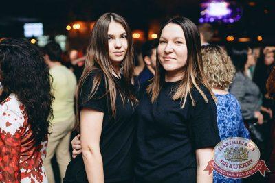 «Дыхание ночи»: Dj Shekinah (Тюмень), 14 апреля 2018 - Ресторан «Максимилианс» Челябинск - 29