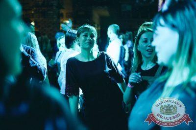«Дыхание ночи»: Dj Shekinah (Тюмень), 14 апреля 2018 - Ресторан «Максимилианс» Челябинск - 30