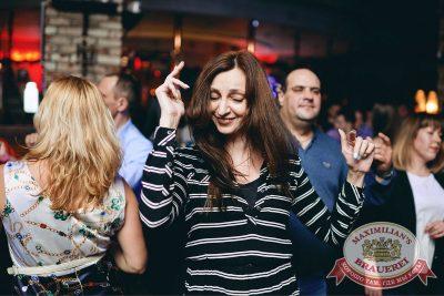 «Дыхание ночи»: Dj Shekinah (Тюмень), 14 апреля 2018 - Ресторан «Максимилианс» Челябинск - 32