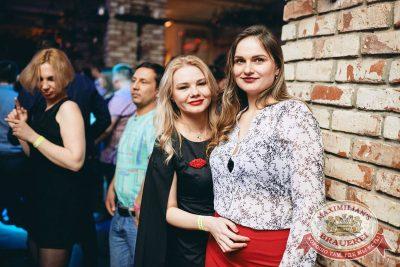 «Дыхание ночи»: Dj Shekinah (Тюмень), 14 апреля 2018 - Ресторан «Максимилианс» Челябинск - 33