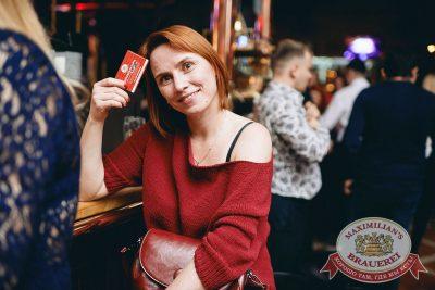 «Дыхание ночи»: Dj Shekinah (Тюмень), 14 апреля 2018 - Ресторан «Максимилианс» Челябинск - 38