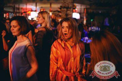 «Дыхание ночи»: Dj Shekinah (Тюмень), 14 апреля 2018 - Ресторан «Максимилианс» Челябинск - 39