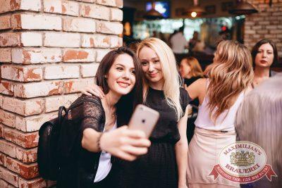 «Дыхание ночи»: Dj Shekinah (Тюмень), 14 апреля 2018 - Ресторан «Максимилианс» Челябинск - 42