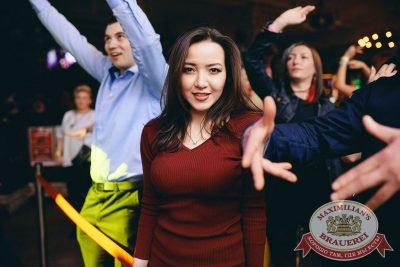 «Дыхание ночи»: Dj Shekinah (Тюмень), 14 апреля 2018 - Ресторан «Максимилианс» Челябинск - 45
