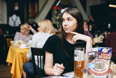 «Дыхание ночи»: Dj Shekinah (Тюмень), 14 апреля 2018 - Ресторан «Максимилианс» Челябинск - 46