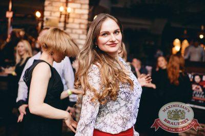 «Дыхание ночи»: Dj Shekinah (Тюмень), 14 апреля 2018 - Ресторан «Максимилианс» Челябинск - 49
