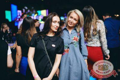 «Дыхание ночи»: Dj Shekinah (Тюмень), 14 апреля 2018 - Ресторан «Максимилианс» Челябинск - 51