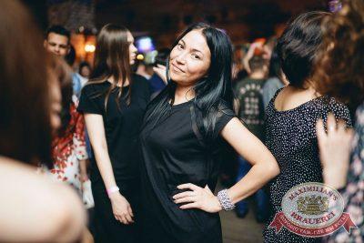 «Дыхание ночи»: Dj Shekinah (Тюмень), 14 апреля 2018 - Ресторан «Максимилианс» Челябинск - 53