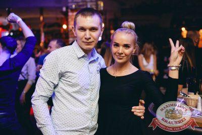 «Дыхание ночи»: Dj Shekinah (Тюмень), 14 апреля 2018 - Ресторан «Максимилианс» Челябинск - 54