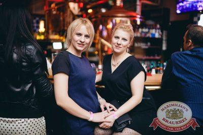 «Дыхание ночи»: Dj Shekinah (Тюмень), 14 апреля 2018 - Ресторан «Максимилианс» Челябинск - 56