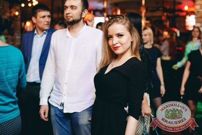 «Дыхание ночи»: Dj Shekinah (Тюмень), 14 апреля 2018 - Ресторан «Максимилианс» Челябинск - 59