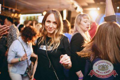 «Дыхание ночи»: Slider & Magnit (Санкт-Петербург), 20 апреля 2018 - Ресторан «Максимилианс» Челябинск - 10