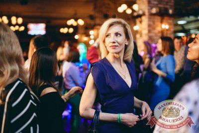 «Дыхание ночи»: Slider & Magnit (Санкт-Петербург), 20 апреля 2018 - Ресторан «Максимилианс» Челябинск - 11