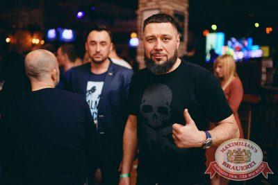 «Дыхание ночи»: Slider & Magnit (Санкт-Петербург), 20 апреля 2018 - Ресторан «Максимилианс» Челябинск - 12