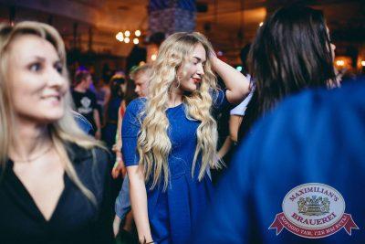 «Дыхание ночи»: Slider & Magnit (Санкт-Петербург), 20 апреля 2018 - Ресторан «Максимилианс» Челябинск - 13