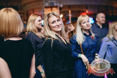 «Дыхание ночи»: Slider & Magnit (Санкт-Петербург), 20 апреля 2018 - Ресторан «Максимилианс» Челябинск - 14