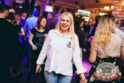 «Дыхание ночи»: Slider & Magnit (Санкт-Петербург), 20 апреля 2018 - Ресторан «Максимилианс» Челябинск - 17