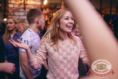 «Дыхание ночи»: Slider & Magnit (Санкт-Петербург), 20 апреля 2018 - Ресторан «Максимилианс» Челябинск - 19