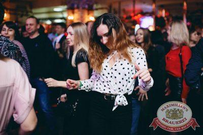«Дыхание ночи»: Slider & Magnit (Санкт-Петербург), 20 апреля 2018 - Ресторан «Максимилианс» Челябинск - 22
